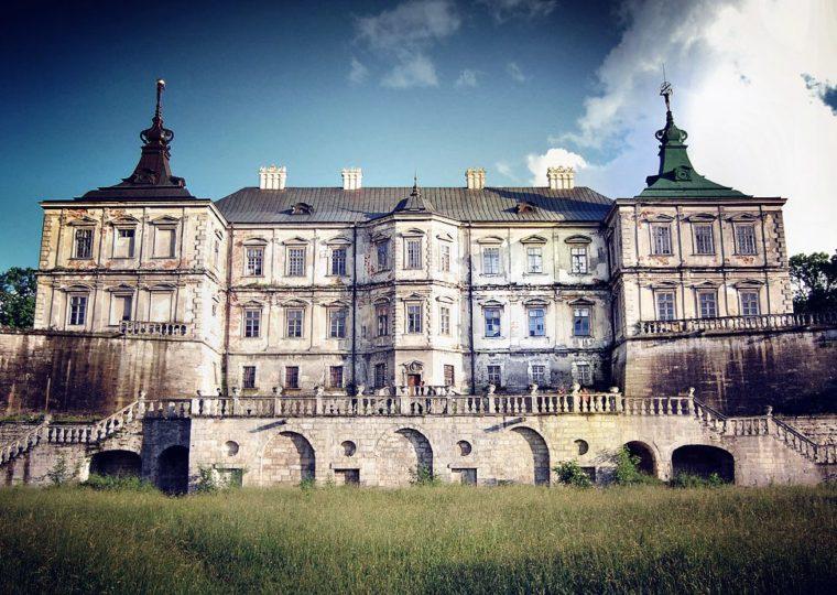 Туры во Львов Город узеньких улиц и средневековых каменных домов