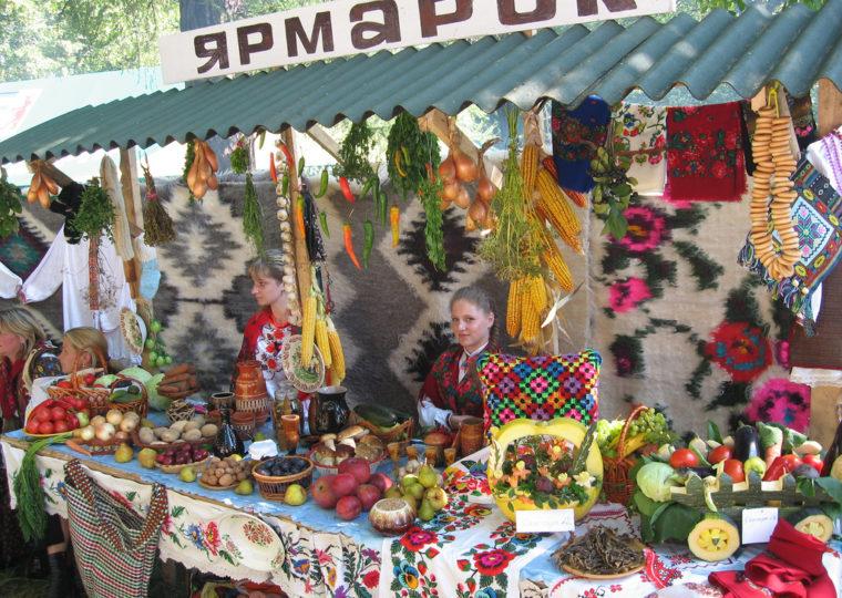 """Фестивалі Фестиваль """"Гуцульська бринза"""""""
