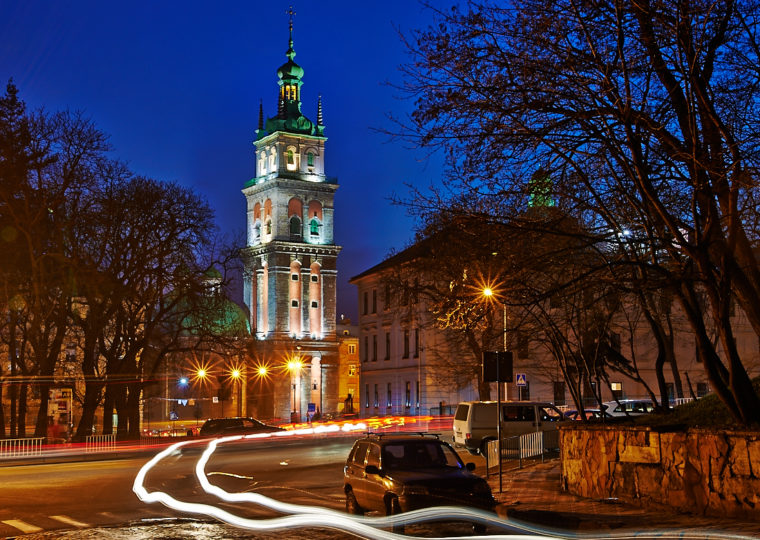 Туры во Львов За счастьем едем во Львов!