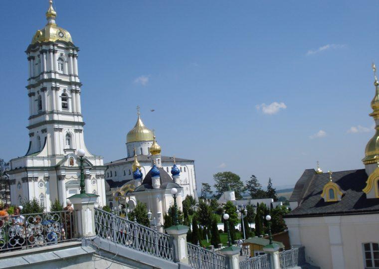 Туры Львовщиной Почаевская Лавра: Божья гора и источник Святой Анны