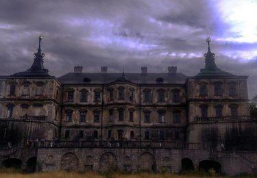 История о призраке Подгорецкого замка