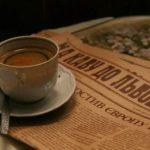 Фестиваль кави у Львові