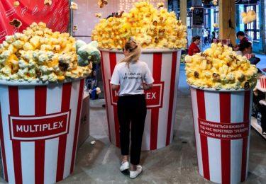 Куди піти в кіно у Львові?