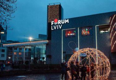 Торгово-развлекательные центры Львова. Обзор для туристов