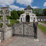 Свірзький замок та Унівський монастир