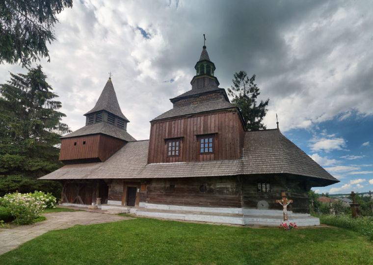 Тури Західною Україною Сплав по Чорному Черемошу
